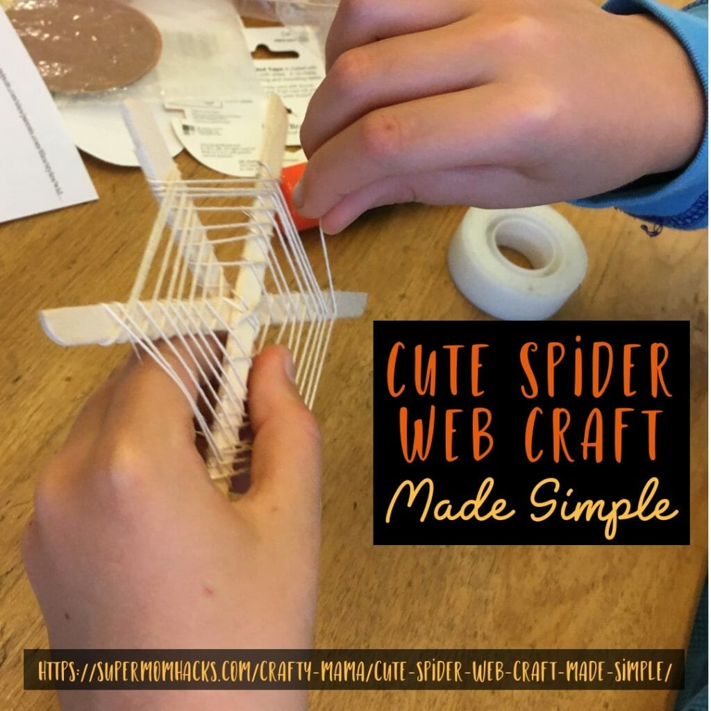 Want to know how to make this adorable spider web craft? With a few simple hacks, you too can spin webs all afternoon with even your littlest crafters!
